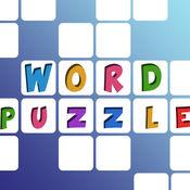 单词精灵块拼图 1.4