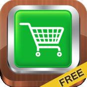 杂货店和购物清单 - 免费的 2