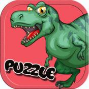 谜题 快乐学 恐龙 嬰兒遊戲 恐龍拼圖學習容易的孩子遊戲4
