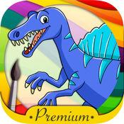 恐龙动物世界侏罗纪公园儿童画画游戏(岁宝宝涂手涂色早教