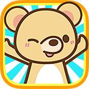 我的小熊熊 ◆ ...