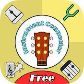 吉他调音器免费...