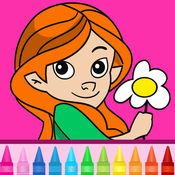 图画书的女孩:手指绘画着色页时尚,猫,小马更多! 5.7.4
