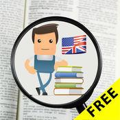 话英语考试免费...