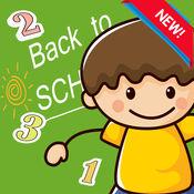 颜色和字母数数彩图播放教育儿童幼儿游戏 1.0.1