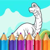 孩子的彩图 - 逗人喜爱的恐龙 1.0.2