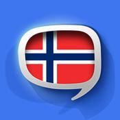 Pretati挪威语词典 - 跟着音频一起说挪威语 1.1