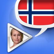 挪威语视频字典 - 挪威文翻译 4.1