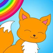 Colorful math Free «动物» - 趣味数学着色游戏,为孩子们