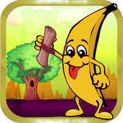 香蕉饥饿 - 香蕉尾 1