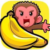 香蕉恋上 1