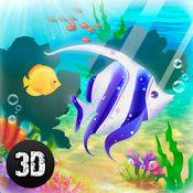 我的虚拟水族馆:鱼模拟器 1