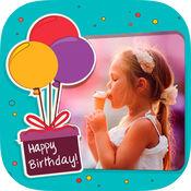 生日贴纸相机祝福语邀请函制作电子贺卡图片照片相框  1