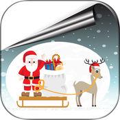 圣诞彩图免费  1