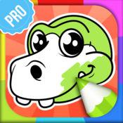 恐龙 著色本 PRO - 儿童填色画 色遊戲 1.1