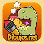 恐龙 图片上色游戏 1.5