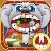 动物牙医. 牙医生诊所 有趣的动物游戏 Animals Dentist Pr