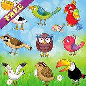 着色页:鸟! - 着色书为幼儿 - 免费游戏 - 游戏应用程序,为孩