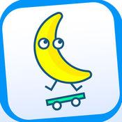 香蕉在滑板上:水果在轮子上 1.2