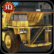 工程车模拟器3D-实际建设模拟和停车的冒险游戏 1.0.1