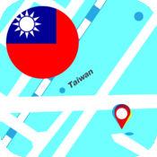台湾离线地图 2