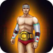 我的世界冠军疯狂摔跤电换装俱乐部游戏 - 广告的免费应用