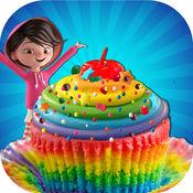 DIY缤纷的彩虹蛋糕制作 - 制作和烘烤蛋糕面包店随着厨师 1