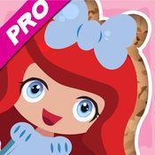 亏得女孩爱粉红色拼图 Pro 拼图游戏是为幼儿园和学龄前儿