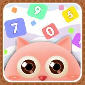 新2048—全民2048,少儿童策略小游戏app 1.2