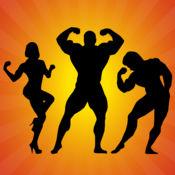 健身房身体照片编辑器 – 创造梦幻般的照片蒙太奇与肌肉和