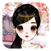 古装小公主-好玩的古代换装小游戏 1.1