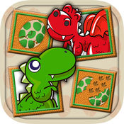 恐龙记忆游戏 - 儿童配对练习小游戏