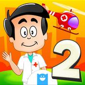 Doctor Kids 2 - 儿童医生2 1.02