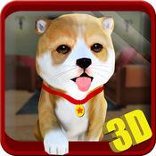 狗仿真3D - 真正可爱的小狗模拟游戏以游戏和探索的主页 1.