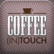 巴黎:咖啡指南 2.0.1
