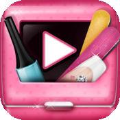 可爱指甲设计: 一步一步视频教程 -创造美丽的指甲艺术 1