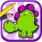 动物画画恐龙简书贯蛋儿童涂手侏罗纪公园涂色恐龙游戏 1