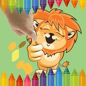 冒险狮子着色书游戏 1
