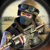 危急 杀 -射击 狙击手 : 战斗 射击 游戏 1