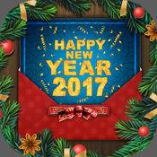 新年快乐2017年 - 问候卡制作者 1