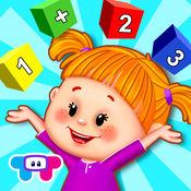 伊兹的数学 - 面向5-8岁儿童的趣味游戏 1