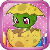 彩图恐龙绘画 1.0.1