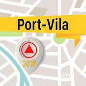 Port Vila 离线地图导航和指南 1