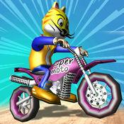 污垢自行车宠物车手 - 污垢自行车孩子赛车游戏 1