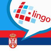 L-Lingo 学习塞尔维亚语 5.8