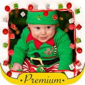 全新的圣诞相框和图片编辑器 - 临 1