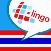L-Lingo 学习泰语