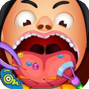 疯狂的舌头医生 — — 口腔护理 & 治疗腔 & 细菌 1