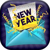 新年 派对 邀请 2017年 -  最好 问候 2