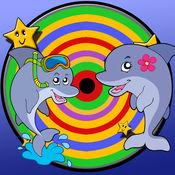 海豚和飞镖儿童 - 免费游戏 drgt_pu_3.0.0